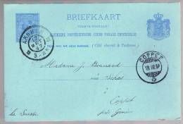 Nederland, 1897, For Coppet - Periode 1891-1948 (Wilhelmina)