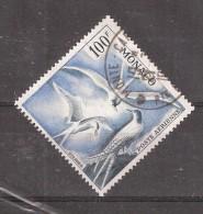 MONACO, Poste Aérienne N° 66 , Hirondelle De Mer , 100 F , Dentelé 13 , Obl TTB , Cote 30 Euros