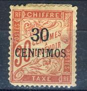 Marocco Tasse 1896 N. 3 C. 30 Su C. 30 Carminio, Valori In Centimos MLH Catalogo € 36 - Postage Due