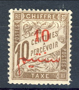 Marocco Tasse 1911 15 C. 30 Su C. 30 Bistro MLH Catalogo € 11,50 - Postage Due