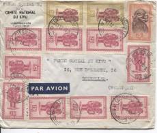 Belgisch Congo Belge TP Masques Port 32.25 F S/L.Avion C.Costermansville 21/12/1950 V.Bruxelles PR3703 - Congo Belge