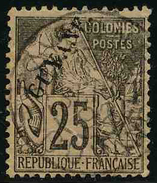 GUYANE - YT 23 - TIMBRE OBLITERE - Oblitérés