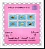 SOMALIA REPUBBLICA 1976 CONCHIGLIE FOGLIETTO   MNH** - Somalie (1960-...)