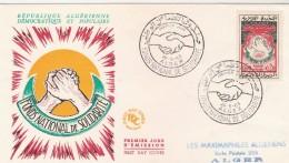 Algérie - Yvert 378 FDC - 26/5/1963 - Fonds National Solidarité - Algeria (1962-...)