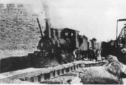 TRAINS ( ASIA China Chine ) Train Entering The Inner City Of BEIJING 1905 - Reproduction - Zug Trenes ( Timbres Stamps ) - Trains