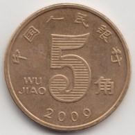 @Y@     China    5 Jiao  2009     (3921) - China