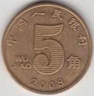 @Y@     China    5 Jiao  2008     (3922A) - China