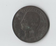 GRECE.10 Lepta..cuivre. 1878 K.contremarque De 2 Lettres Sur Le Bas Du  Portrait ? - Grèce