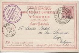 20 Para Stamp Turkish PC Jesus C.Jerusalem Österreichische Post 11/12/1898 To Liège Belgium Arrival Canc.PR3710 - Levant Autrichien