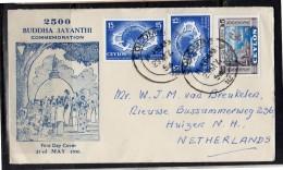 1956 Scarce Early FDC Highest Value > Huizen Netherlands (sl6) - Sri Lanka (Ceylon) (1948-...)