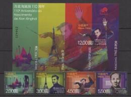 Macao - Macau (2015)  - Set + Block -  /   Art - Music - Xian Xinghai - Nuovi