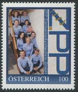 ÖSTERREICH / PM Nr. 8121064 / ZPP Dentalmedizintechnik / Postfrisch / MNH / ** - Personalisierte Briefmarken
