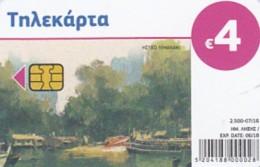 GREECE New - X2410 Cards 07/2016, Unused Tirage 2.500 Shipping Free - Greece