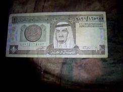 Billet De Banque D Arabie Saoudite De 1 Riyal Ayant Circule TBE - Arabie Saoudite