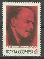 URSS 1963 Mi:SU 2786, Yt:SU 2695 ** MNH ANIVERSARIO CONGRESO PARTIDO SOCIALISTA - 1923-1991 USSR