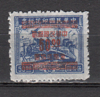 Chine -  757 * - 1912-1949 Republiek