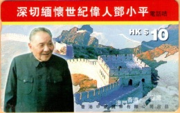 Hong Kong - Famous People, Deng Xiao Ping 4, 10 HK$, Used - Hongkong