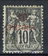 Marocco 1891 - 1900 N. 3 Centimos  10 Su C. 10 Nero Su Lilla I° Tipo Usato Catalogo € 23 - Used Stamps
