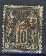 Marocco 1891 - 1900 N. 3 C. 10 Su Centimos 10 Nero Su Lilla II° Tipo Usato Catalogo € 3 - Used Stamps