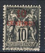 Marocco 1891 - 1900 N. 3 Centimos 10 Su C. 10 Nero Su Lilla I° Tipo Usato Catalogo € 23 X - Used Stamps