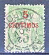 Marocco 1891 - 1900 N. 2, Centimos 5 Su C. 5 Verde Giallo I° Tipo Usato  € 33 - Used Stamps