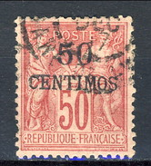 Marocco 1891 - 1900 N. 6 Centimos  50 Su C. 50 Rosa II° Tipo Usato Catalogo € 50 - Used Stamps