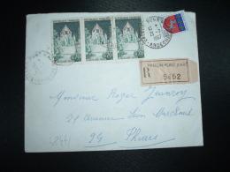 LR TP PROVINS 0,70 X3 + BLASON ST LO 0,20 OBL.21-7-1967 VALLON PONT D'ARC (07 ARDECHE) GRIFFE LINEAIRE - Marcophilie (Lettres)