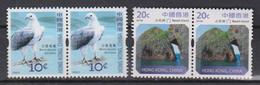 B 150) Hong Kong Mi# 1387, 1898 (2 Waager. Paar) **: Weißbauchseeadler, Basalt Island - Arends & Roofvogels