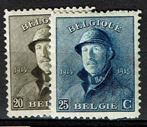 170/71  **  6.25 - 1919-1920 Behelmter König