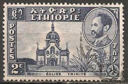 Timbres - Afrique - Ethiopie -1955-1956 - 2 C - - Ethiopie