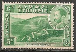 Timbres - Afrique - Ethiopie -1955-1956 - 5 C - - Ethiopie