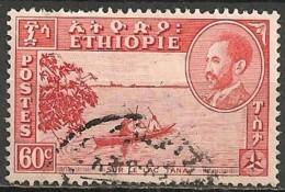 Timbres - Afrique - Ethiopie -1955-1956 - 60 C - - Ethiopie