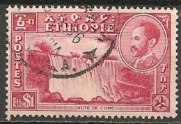 Timbres - Afrique - Ethiopie -1955-1956 - Eth$ 1 - - Ethiopie
