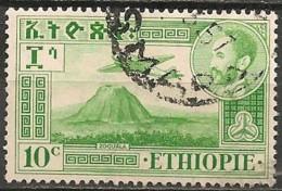 Timbres - Afrique - Ethiopie -1955-1956 - 10 C - - Ethiopie