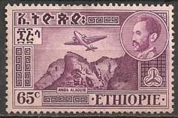 Timbres - Afrique - Ethiopie -1955-1956 - 65 C - - Ethiopie