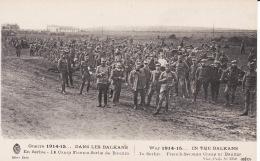 Guerre 1914- 15, Dans Les Balkans, Camp Franco - Serbe De Banitza,, Militaires - Guerre 1914-18