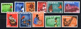 Sellos De La Serie 4/17 Incompleta  Zambia - Zambia (1965-...)