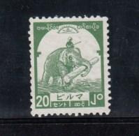 Burma 1943 Elephant Hauling Log MNG - Birma (...-1947)