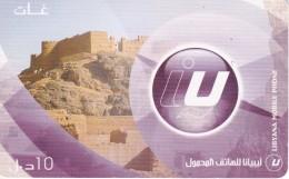 TARJETA DE LIBIA DE 10 UNITS DE UN CASTILLO - CASTLE (LIBYANA MOBILE) - Libyen