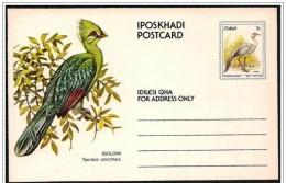 Ciskei: Intero, Stationery, Entier. Gru Stanley, Stanley Crane, Stanley Grue, Turaco Verde - Cuckoos & Turacos