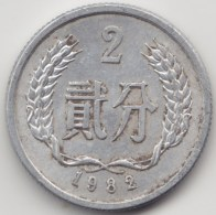 @Y@     China  2 Fen    1982  (3956) - China