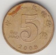@Y@     China    5 Yiao   2008     (3963) - China