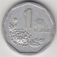 @Y@     China    1 Yiao   1992     (3964) - China