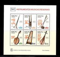 Col.portugaise - Macao - Bloc Feuillet N° 4** - Côte : 300 € - Blocs-feuillets