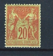 """YT 96 """" Sage 20c. Brique S. Vert """" 1884 Neuf**"""