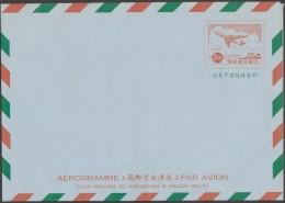 Taiwan Vers 1958. Aérogramme à 2 NT$, Pour Hong Kong Et Macao, Boeing 727 Et Pagode - 1945-... Republic Of China