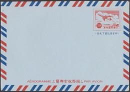 Taiwan Vers 1958. Aérogramme à 5 NT$, Pour Tous Les Pays, Boeing 727 Et Pagode - 1945-... République De Chine