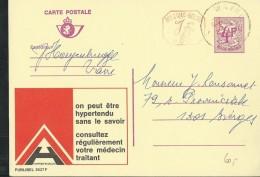 Publibel Obl. N° 2627 + P. 017 ( Controlez Votre Hypertension) Obl: Wavre Août 1978 - Publibels