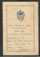 ARMENIA - 1938 SOCIETY BENEFICIENCY OF ARMENIAN LADIES - ARGENTINA Chapter - Contribution Stamps - Rare - Documentos Históricos
