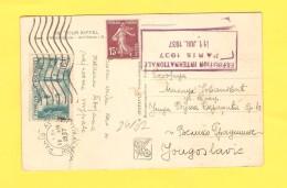 Postcard - France, Exposition Paris 1937       (24192) - Autres
